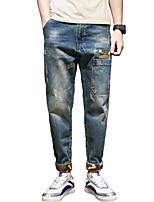 Men's Mid Rise Micro-elastic Skinny Jeans PantsStreet chic Simple Harem Solid ACD-1515