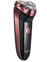 FLYCO FS301 Electric Shaver Razor 220V