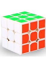 Rubik's Cube 127 Smooth Speed Cube 3*3*3 Magic Cube Plastics Square Gift