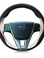 автомобильный Чехлы на руль(Кожа)Назначение Volvo Все года Все модели