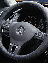 Automotive Steering Wheel Covers(Leather)For universal All years