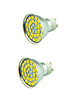 2 pièces 5W Spot LED 55 diodes électroluminescentes SMD 5730 Décorative Blanc Chaud Blanc Froid 800lm 3000-7000K AC 12V