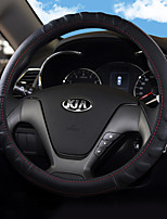 Automotive Steering Wheel Covers(Leather)For Kia All years K2 K3 K4 K5