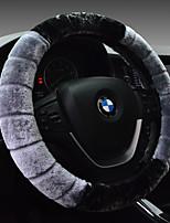 автомобильный Чехлы на руль(Искусственная шерсть)Назначение Volkswagen Hyundai CC Magotan Sagitar