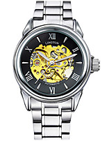 Men's Mechanical Watch Automatic self-winding Calendar Hollow Engraving Alloy Band Vintage Silver