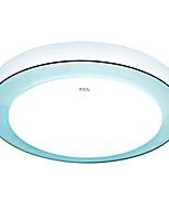 1Pc 24W Led Downlight Ceiling Light White AC220V 6000K 38*8CM
