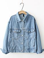 Giacca di jeans Da donna Per uscire Casual Semplice Primavera Autunno,Tinta unita Con stampe Colletto Cotone Altro Standard Manica lunga