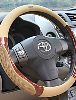 Automotive Steering Wheel Covers(Rubber)For universal All years All Models