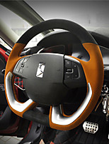 Automotive Steering Wheel Covers(Leather)For Citroen