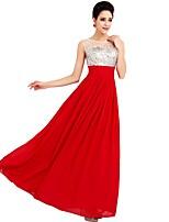 Eng anliegend Schmuck Boden-Länge Tüll Samt Chiffon Formeller Abend Kleid mit Drapiert Pailletten durch Sarahbridal