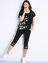 Women's Going out Street chic Summer T-shirt Pant Suits,Solid Round Neck Short Sleeve