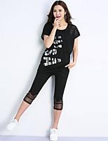 Damen Solide Street Schick Ausgehen T-Shirt-Ärmel Hose Anzüge,Rundhalsausschnitt Sommer Kurzarm