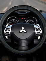 cheap -Automotive Steering Wheel Covers(Leather)For Mitsubishi Outlander Mitsubishi Mitsubishi ASX