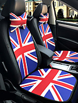 Rice Flag Car Seat Cushion Seat Cover Seat Four Seasons General Surrounded By A Five Seat Headrest With 2 Wheel Sets