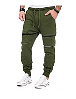 Men's Running Pants Fitness, Running & Yoga Thermal / Warm Breathable Comfortable Pants / Trousers for Running/Jogging Recreational