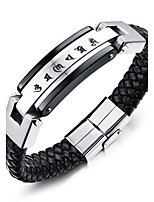 Men's Cuff Bracelet Bracelet Jewelry Fashion Personalized Stainless Steel Leather Geometric Jewelry For Casual Office & Career