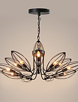 Retro Chandelier Industrial Style Nostalgic And Traditional European Creative Personality Dining Room Chandelier