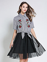 Women's Casual/Daily Work Simple Summer Shirt Skirt Suits,Striped Embroidery Round Neck Short Sleeve