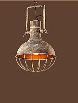 Clothing Store Industrial Style Vintage Chandelier Iron Art Nostalgic L Bar Cafe Creative Personality Mesh Cover Lid Lamp