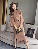 Women's Holiday Simple Spring Blouse Skirt Suits,Solid Stand ¾ Sleeve Stretchy