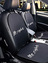 Car Seat Cushion Seat Cover Seat Four Seasons General Surrounded By A Five Seat Headrest With 2 Wheel Sets