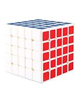 Rubik's Cube 121 Smooth Speed Cube 5*5*5 Magic Cube Plastics Square Gift