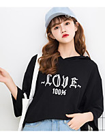 Women's Casual/Daily Simple Summer T-shirt,Solid Letter Round Neck Half Sleeves Cotton