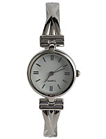 Women's Fashion Watch Wrist watch Japanese Quartz / Alloy Band Elegant Casual Silver
