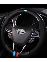 автомобильный Чехлы на руль(Углеволокно)Назначение Kia Все года Все модели