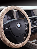 Automotive Steering Wheel Covers(Ice Silk)For universal All years