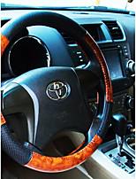 автомобильный Чехлы на руль(Кожа)Назначение Универсальный