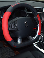 Automotive Steering Wheel Covers(Leather)For Citroen DS6 DS5LS