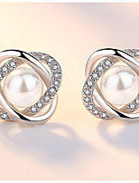 Women's Stud Earrings Earrings Set Cubic Zirconia Imitation Pearl Rhinestone Fashion Elegant Imitation Pearl Alloy Flower Ball Jewelry For