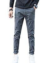 Men's Mid Rise Micro-elastic Skinny Chinos PantsSimple Slim Solid WL-M21