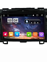 2 Din Capacitive touch LCD Car DVD Player android 6.0 For Honda CRV 2008-2011