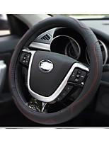 Automobile Protège Volant(Cuir)Pour Nissan 2016