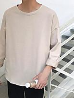 Sweatshirt Homme Sortie Couleur Pleine Col Arrondi Micro-élastique Coton Manches longues Eté Automne