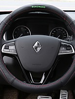 Automotive Steering Wheel Covers(Leather)For Borgward BX7