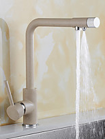 Contemporary Vessel Rotatable Water Filtration with  Ceramic Valve Other  Kitchen faucet