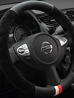 Automotive Steering Wheel Covers(Plush)For Buick All years