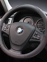 Недорогие -автомобильные крышки рулевого колеса (кожа) для универсальных общих двигателей