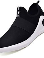 Homme Chaussures Tulle Automne Hiver Confort Semelles Légères Basket Lacet Pour Décontracté Noir Gris