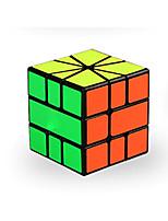 Zauberwürfel 0934C-7 Glatte Geschwindigkeits-Würfel Alien Magische Würfel Kunststoff Quadratisch Geschenk