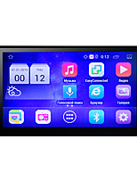 Android 5.1 voiture 7touch écran mp5 player support carte bluetooth carte de jeu radio fm 12v universel voiture-styling