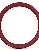Automotive Steering Wheel Covers(Leather Ice Silk)For universal