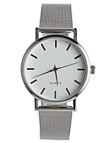 Women's Fashion Watch Wrist watch Chinese Quartz / Stainless Steel Band Elegant Casual Silver