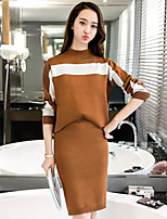 Women's Casual/Daily Simple Fall Tank Top Skirt Suits,Solid Stand Long Sleeve Micro-elastic