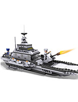Building Blocks Educational Toy Toys Novelty Warship Pieces Not Specified Boys Gift