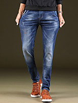 Men's Mid Rise Micro-elastic Skinny Jeans PantsSimple Slim Solid DC-9002