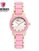 Women's Dress Watch Fashion Watch Japanese Quartz Alloy Band Charm Luxury Cool Casual Black White Pink